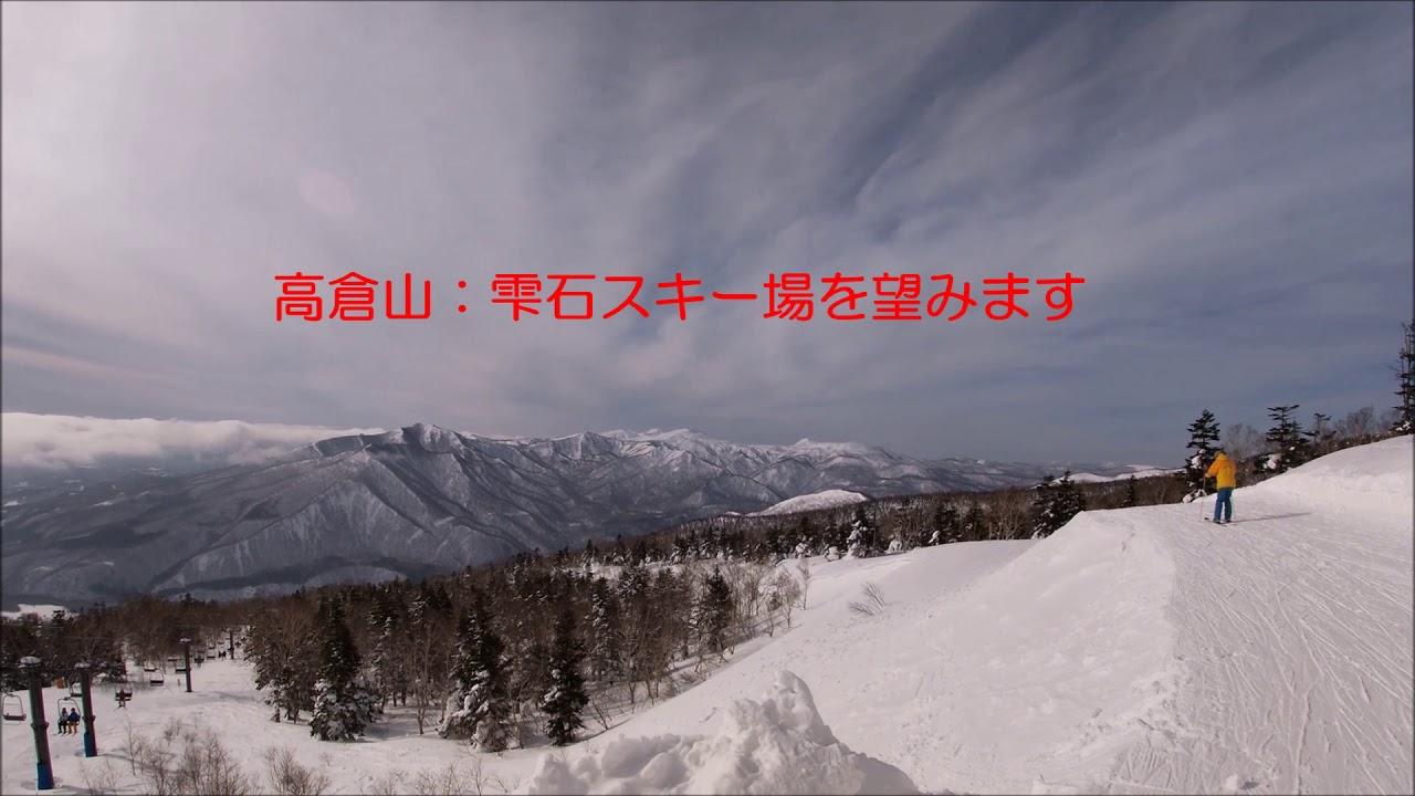 温泉 場 網張 スキー