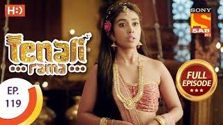 Tenali Rama - Ep 119 - Full Episode - 20th December, 2017