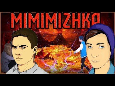ВЫСОКИЙ и НИЗКИЙ — РЕАКЦИЯ Mimimizhka играет в Чат На Вылет / Пинк Шугар