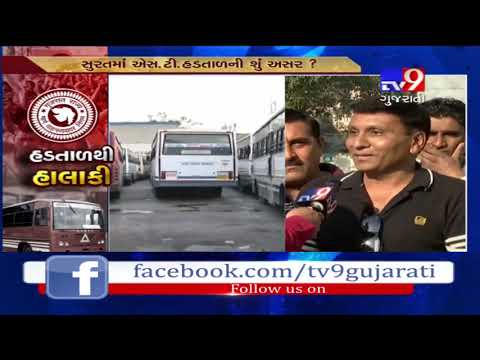 Gujarat: More than 45,000 ST employees on strike over various unresolved demands- Tv9