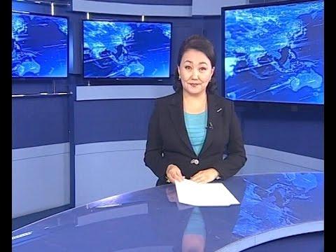 Вести Бурятия. 15-40 Эфир от 15.05.2017