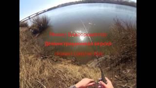 Первая рыбалка на Оке март 2016(После долгой зимы многим рыболовам, увлекающимся летними способами ловли, очень хочется выехать на рыбалку..., 2016-03-27T15:55:12.000Z)