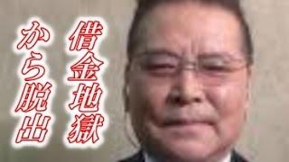 歌手 千昌夫のセレブ生活から借金地獄への転落の壮絶人生ドラマ ***...