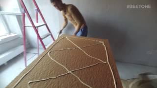 Шумоизоляция потолка плитами Изоплат (Isoplaat). IZOPLAT.RU(, 2016-10-21T08:34:45.000Z)