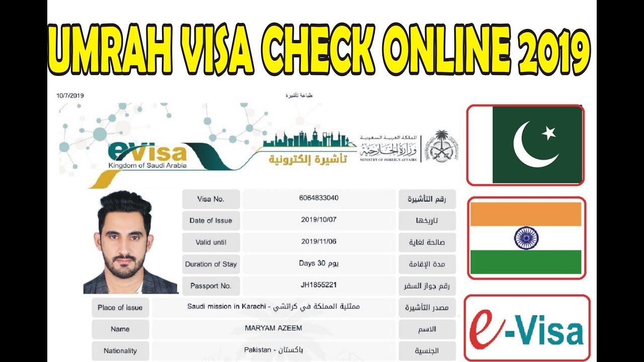 Umrah Evisa Online 2020 Urdu Check Saudia Evisa 2019 Youtube