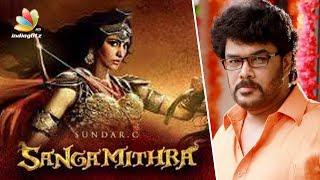 Shruti Hassan No Longer A Part Of Sangamithra | Hot Tamil Cinema News