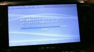 Installation du Firmware 5.00 ver. Beta
