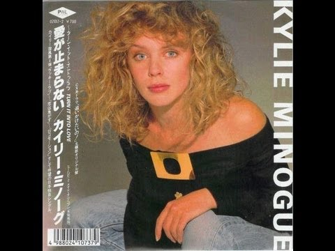 kylie-minogue-turn-it-into-love-1988