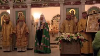 Освящение храма святых равноапостольных Кирилла и Мефодия на Дубровке(, 2015-12-25T06:17:16.000Z)