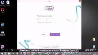 видео Доступные версии Viber для скачивания