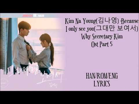 Kim Na Young(김나영) -Because I only see you(그대만 보여서) Why Secretary Kim Ost 5 Lyrics