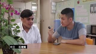 Publication Date: 2018-08-08 | Video Title: 屯門區的人和事---非華裔升大學夢