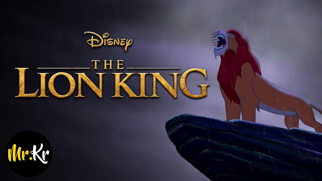 the lion king 1994 -  2019 style