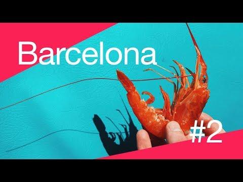 Барселона #2 / Barcelona #2
