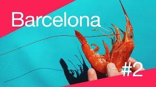 Барселона 2 Barcelona 2