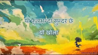 Aaja man Udera Bhagchha - Udit Narayan Karaoke