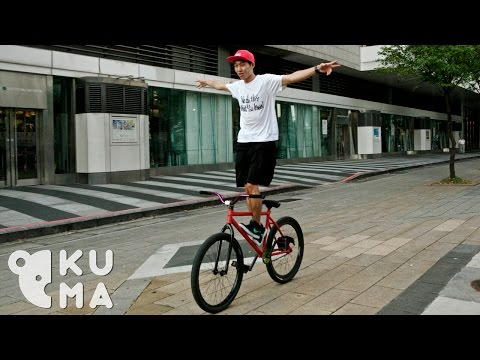 Freestyle Fixed Gear Through The Streets of Taiwan
