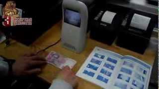 Видео обзор детектора валют Спектр-Видео-К. Лучшее предложение в Украине.