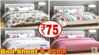 कम्बल & bed sheet Market Bed Sheet Wholesale Market Cheapest Bed Sheet Market