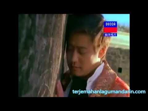 Ching Wo Cin Sen (lirik Dan Terjemahan)