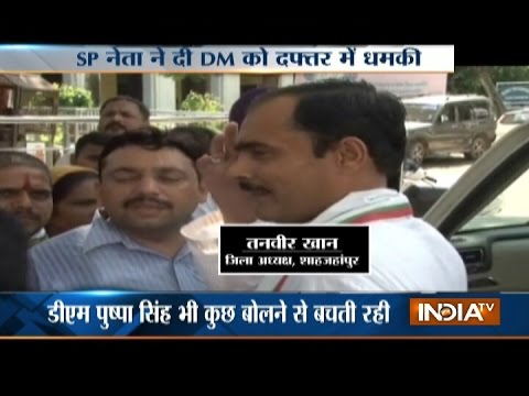 Video: UP SP Leader Misbehaves with DM in Shahjahanpur of Uttar Pradesh