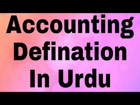 Accounting definition in Urdu / Hindi