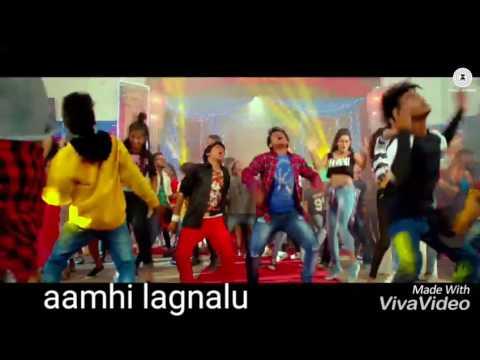Aamhi Lagnalu - Boys   Marathi Movie   Lyrics