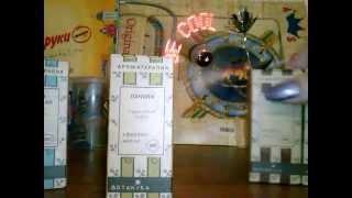 Купить эфирные масла для проблемной кожи и от целлюлита(, 2014-12-11T17:28:42.000Z)