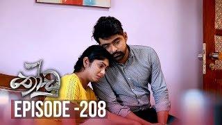 Thoodu | Episode 208 - (2019-12-04) | ITN Thumbnail