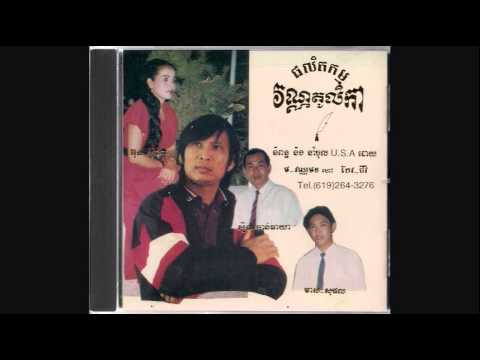 Khmer Various Post 1975 Productions