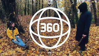 СМЕРТЬ В ЛЕСУ Хоррор в виртуальной реальности • 360 Vr Video Vrkings