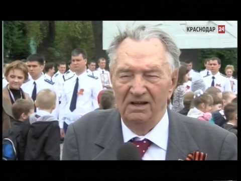 В Краснодаре сотрудники прокуратуры почтили память погибших в годы Великой Отечественной