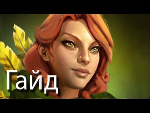 видео: [dota 2 Гайды] lyralei, the windrunner