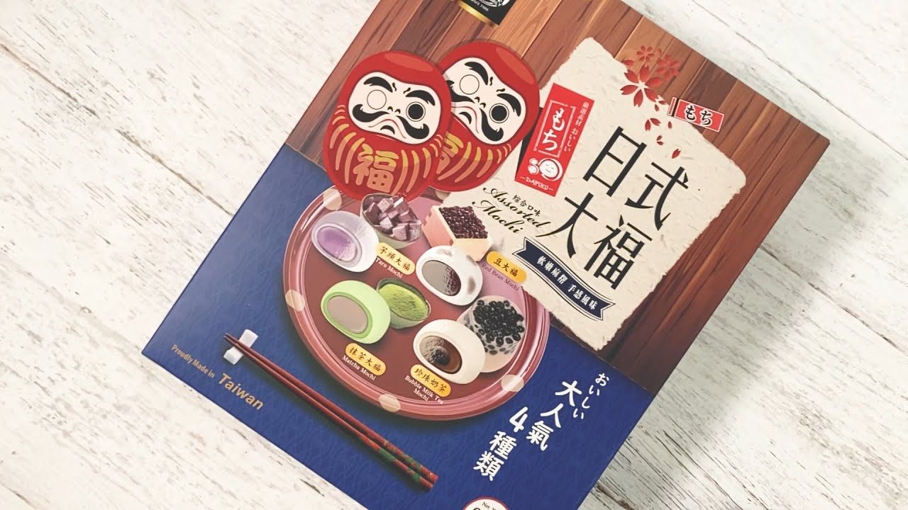 T&T Recommended Items - Royal Family Japanese style assorted mochi gift set 大統華產品推薦 - 皇族日式大福禮盒