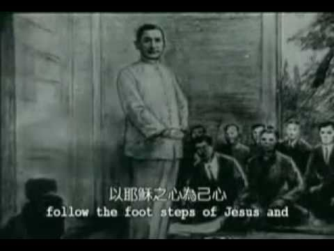 Chinese Mandarin: China Land of God Part 1