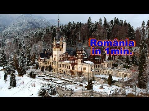 Romania 1 minute