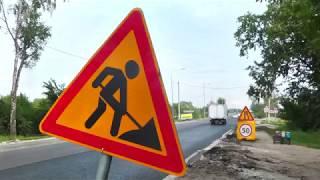 Бордюр в Боголюбово - ремонт трассы на М-7