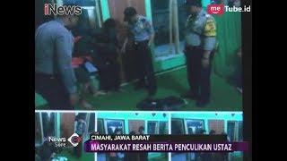 Video Sempat Viral, Polisi Pastikan Penculikan & Pembunuhan Ulama di Jabar Adalah Hoax - iNews Sore 10/02 download MP3, 3GP, MP4, WEBM, AVI, FLV Juni 2018