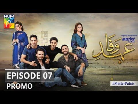 Ehd e Wafa Episode 7 Promo - Digitally Presented by Master Paints HUM TV Drama