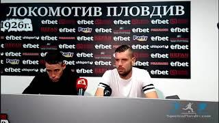 SportenPlovdiv TV: Новите в Локо: Не се колебахме, когато получихме предложение от Локо