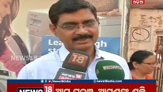 Police Commissioner Satyajit Mohanty Casts His Vote | NEWS18 ODIA