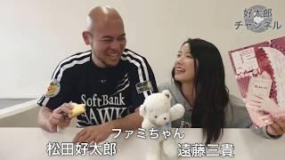 舞台『騙っちゅーの!』に出演するキャストを紹介☆ 松田好太郎さん、遠...