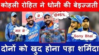 cricket emotional moments