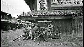 100年前明治時代に外国人が撮影したヴィンテージ写真。日本の日常生活。