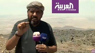 كاميرا #العربية ترصد أوضاع مديرية أرحب في #صنعاء