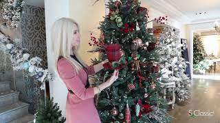 Новогодние елки и игрушки Goodwill. Салон S-Classic Интерьер, г.Иркутск