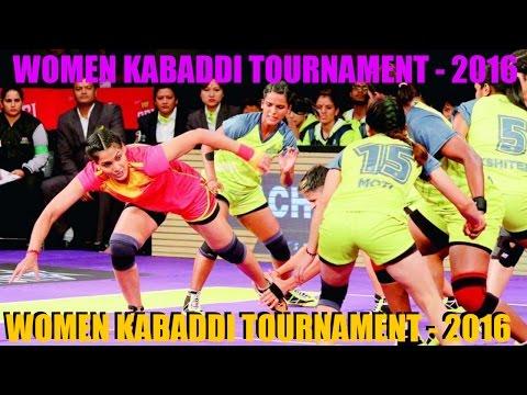 NUZVID (Dasara) || KABADDI TOURNAMENT - 2016 || GIRLS SHOW MATCH || Full HD | Amaravathi Media