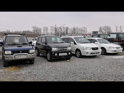 Автомобили до 300 тыс на авторынке Хабаровска