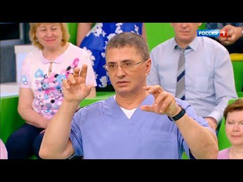 Повышенная извитость шейных артерий (заключение МРТ)