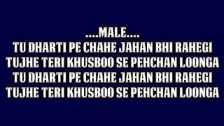 Tu_Dharti_Pe_Chahe_Jahan_Bhi_Rahegi___Kumar Sanu